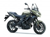 Versys 650/Special Edition